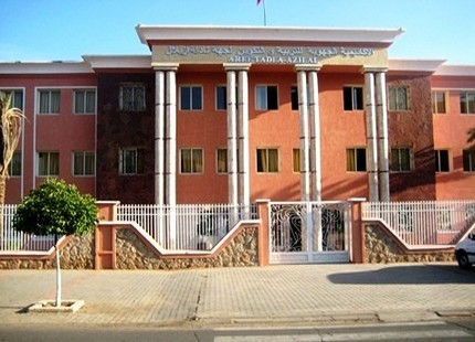 بداية إيداع ملفات الترشح لمباراة توظيف 1193 أستاذا بأكاديمية جهة بني ملال