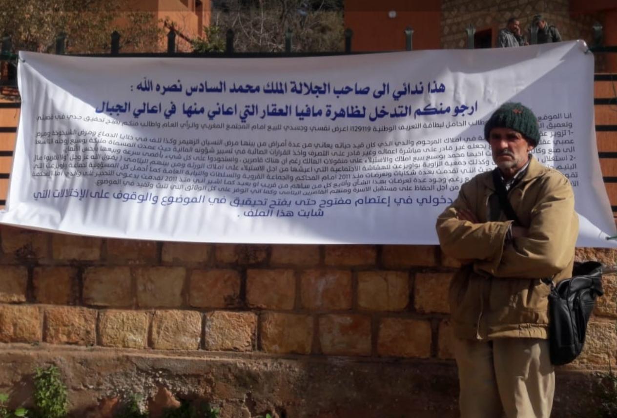"""مواطن يعرضُ نفسهُ للبيع بسبب """"مافيا العقار"""" بواويزغت بأزيلال"""