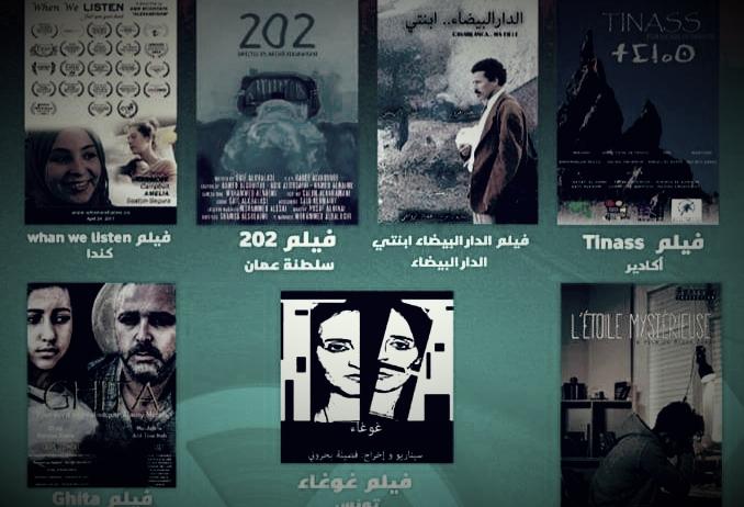 10 أفلام تتبارى على جوائز المهرجان الدولي الثاني للسينما بالفقيه بن صالح