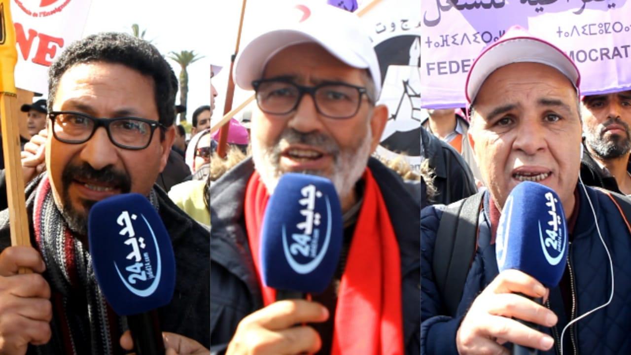 """خمس نقابات تعليمية تصعد ضد وزارة """"امزازي"""" وتعلن دخولها في إضراب وطني لأربعة أيام"""