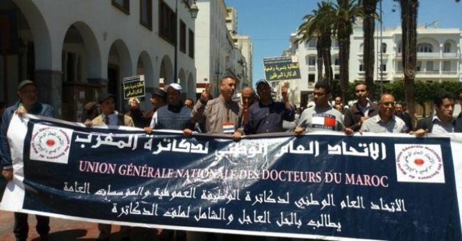 طلبة الطب والهندسة يلتحقون بالمحتجين ضد العثماني ويطلقون عريضة وطنية