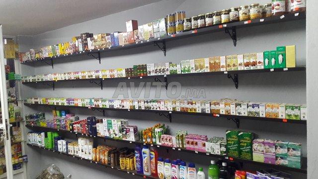 """أبي الجعد..الأمن يوقف صاحبة """"معشبة"""" متورطة في بيع وتسويق الأدوية عبر الأنترنيت"""