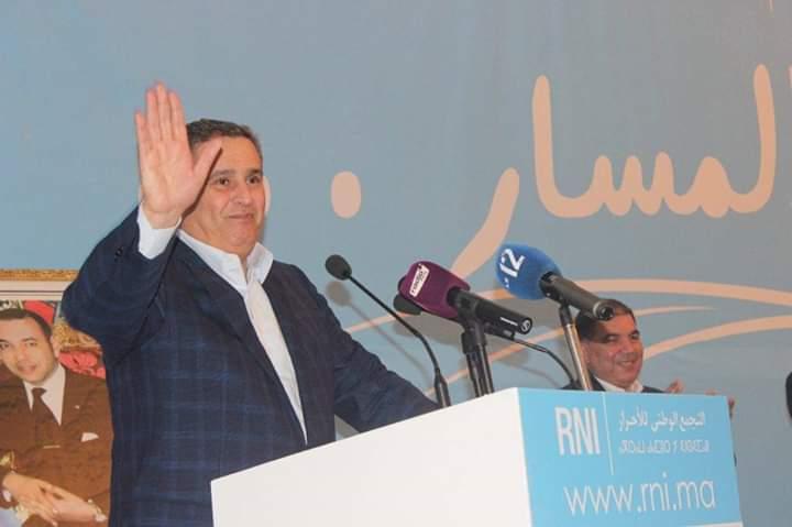 """لعفر يرد على أمكراز: """"من حق المرء أن ينسى خصوصا إذا ما  ارتكب جريمة في حق الشعب المغربي كهذه"""