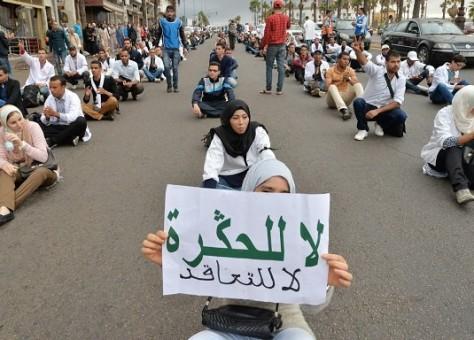 التنسيقية الوطنية للأساتذة التعاقد تدعو إلى  مسيرة صامتة ردا على ليلة الدماء.