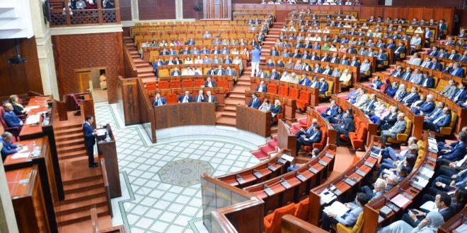 مجلس النواب يجدد هياكله وهذه تشكيلة المكتب الجديد ورؤساء الفرق
