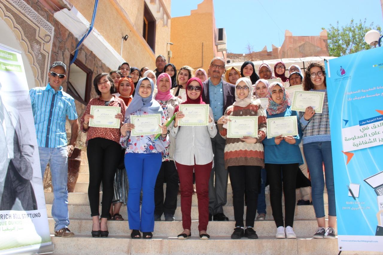 """الشبكة المغربية للصحفيات تتألق في مشروعها الثاني """"الحق في طلب المعلومة و تعزيز الشفافية"""""""