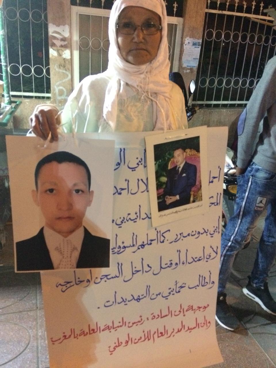 سيدة تعتصم ببني ملال وتناشد رئيس النيابة العامة بإنصاف إبنها