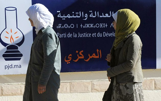زوبعة بحزب العدالة والتنمية  بسبب التحرش الجنسي