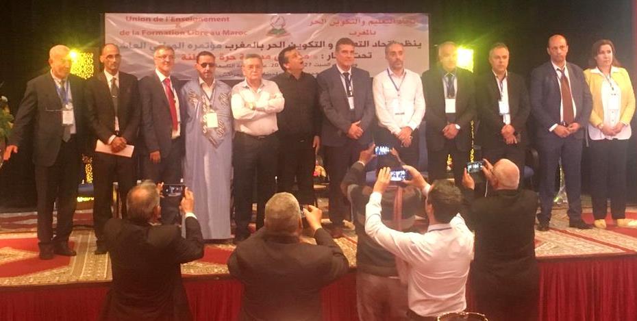الـمؤتمر العاشر لاتحاد التعليم  والتكوين الحر بالمغرب
