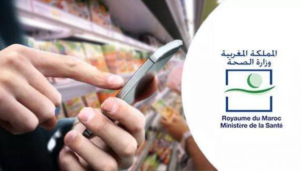وزارة الصحة تضع رقماً مفتوحاً رهن إشارة المواطنين للتبليغ عن حالات التسمم الغذائي