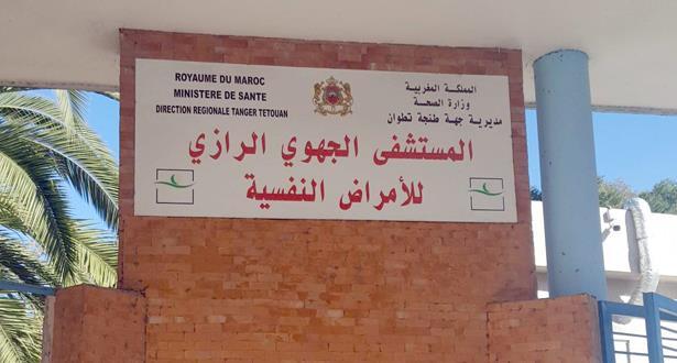 معطى صادم حول الصحة النفسية للمغاربة