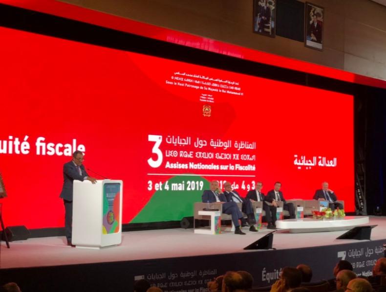الشامي يدعو إلى القطع مع اقتصاد الريع والمحسوبية