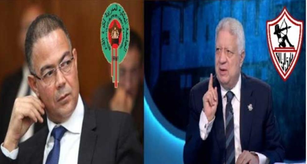"""مرتضي منصور رئيس الزمالك يحذر لقجع: """"إوع"""" تفسد العلاقات المصرية المغربية(فيديو)"""