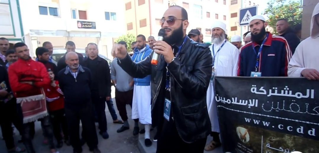 سلفيون معتقلون سابقون يخرجون للاحتجاج في الذكرى 16 لأحداث 16 ماي ويطالبون بالإنصاف