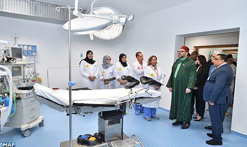 الملك محمد السادس يدشن مركزا طبيا لتعزيز عرض العلاجات لفائدة الساكنة الهشة بمقاطعة سيدي مومن