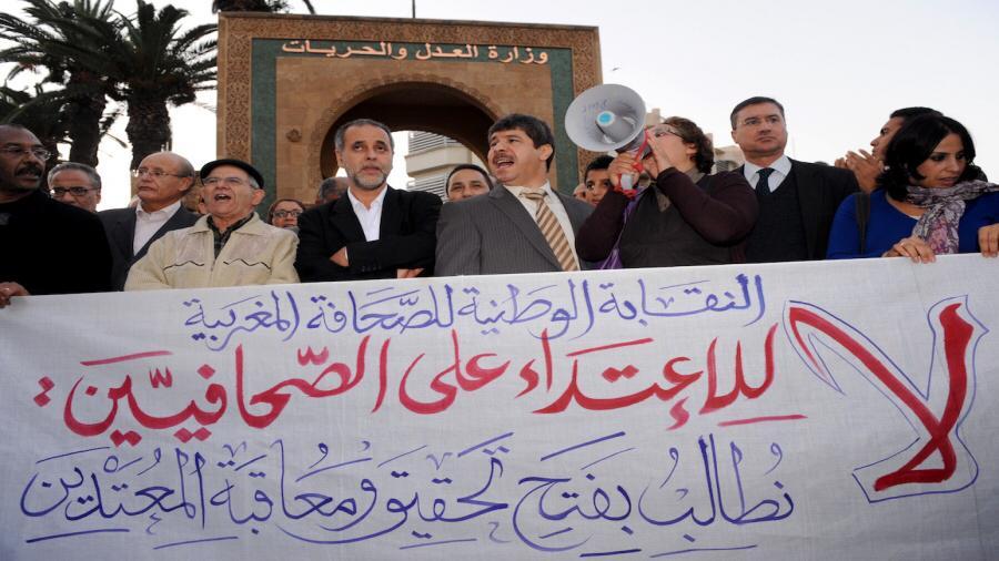 الدستور المغربي يتلاعب بالقوانين لقمع حرية الصحافة المغربية (HRW).