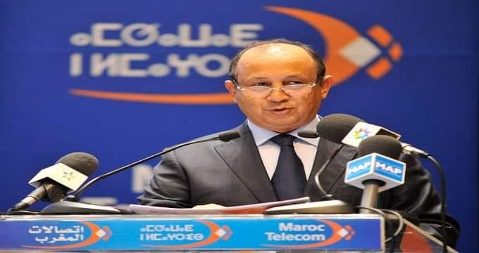 """الحكومة تبيع 8 بالمئة من رأسمال شركة """"اتصالات المغرب"""""""