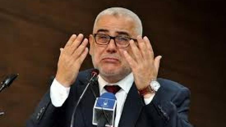 بعد يومين من فضيحة الغشاش..بنكيران ينزه قادة البيجيدي عن باقي ساسة المغرب