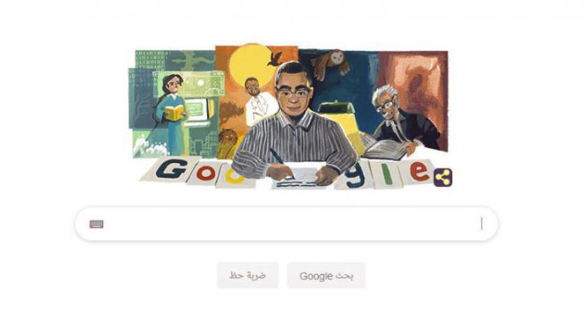 """""""غوغل"""" يحتفي بأحمد خالد توفيق في ذكرى ميلاده"""