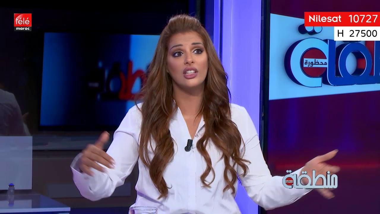 """الراقصة المغربية """"مايا"""" تصف المصلين بـ""""الخانزين"""" (فيديو)"""