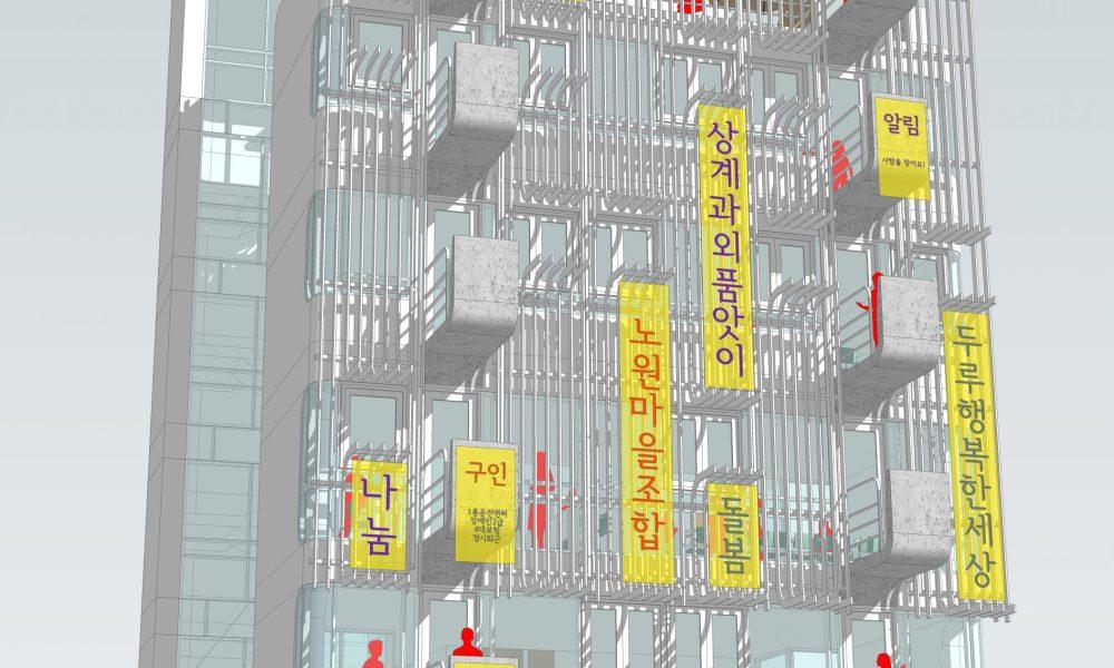 [깊은풍경]사회적경제지원센터