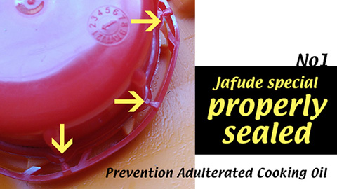 Cooking Oil and Vegetable Oil Supplier in metro manila-jafude mantika palm oil properly sealed.