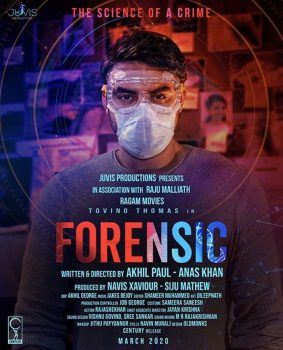 Forensic (2020) – Bollywood Movie
