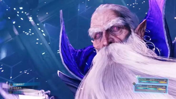 Final Fantasy VII Remake Intergrade Trailer Shows New Enemies, Ramuh And Fort Condor