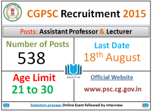 CGPSC_Recruitment