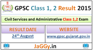 GPSC Class 1, 2 Result 2014-2015