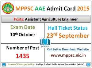 MP Assistant Agriculture Engineer Admit Card 2015