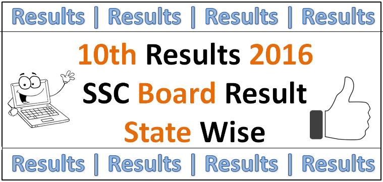 10th Results 2016 - SSC Board Results 2016