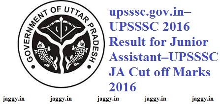 UPSSSC Junior Assistant Result
