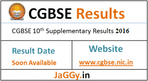 CGBSE 10th Supplementary Result 2016