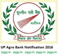 UP Agro Bank Notification 2016