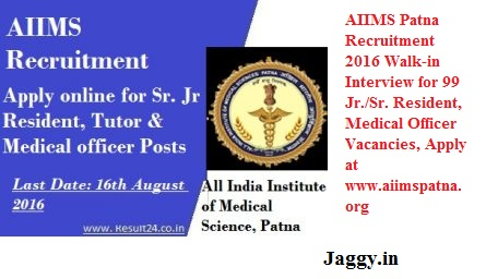 Aiims-Patna-Recruitment-300x217