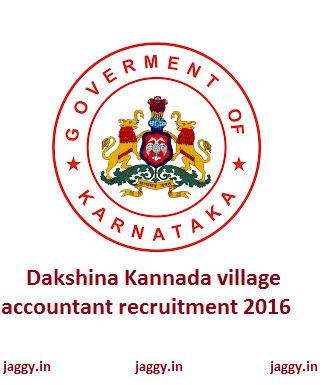 Dakshina Kannada VA recruitment 2016