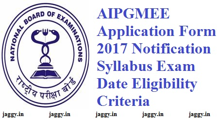 AIPGMEE Application Form 2017