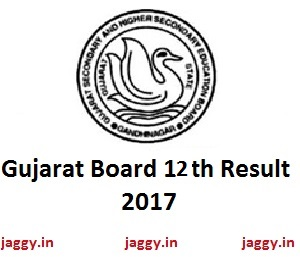 GSEB 12th Result 2017