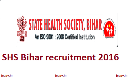 SHS Bihar recruitment 2016