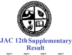 JAC 12th Supplementary Result 2017