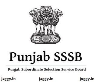 Punjab SSSB Admit Card 2016-2017