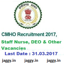 CMHO Recruitment 2017