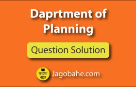 department of planning question solve