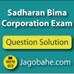 Sadharan Bima Question Solution