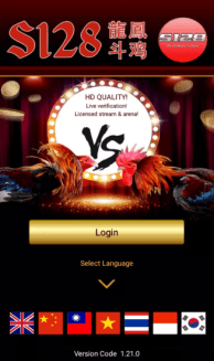 s128, s128 live, s128 apk, s128 asia, s128 download