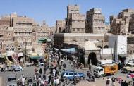 अल कायदा आतंकियों ने  24 यमन सैनिकों की हत्या की