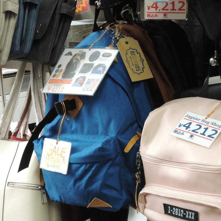 【メイドインUSA】DATUM デイタム RETRONOS R-10 Bookling 46301 デイパック