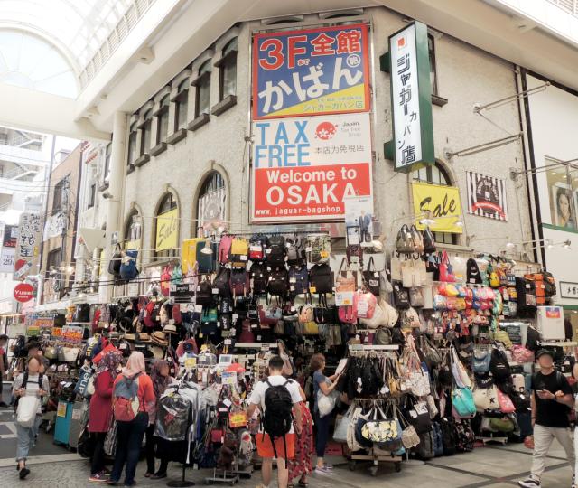 大阪なんばえびすばし筋商店街のかばん専門店・ジャガーカバン店