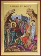 Poor People and Raising Lazarus
